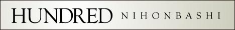 大阪 日本橋(1丁目・2丁目)  個室メンズエステ 大阪 メンズエステ ハンドレッド